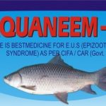 EUS Disease Cure Water Disinfactant and also plant disease protectant in Organic farms
